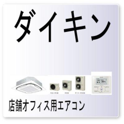 画像1: JC・エラーコード・吸入圧力センサ系異常