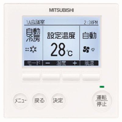 画像3: 鳥取・島根・岡山・広島・山口・業務用エアコン 三菱 ビルトイン スリムER 同時ツイン PDZX-ERP80SGF 80形(3馬力) 単相200V