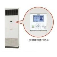 鳥取・島根・岡山・広島・山口・業務用エアコン 日立 寒冷地向けエアコン ゆかおき シングル RPV-AP160HN1 160型(6馬力) 三相200V 「寒さ知らず・寒冷地向けエアコン」