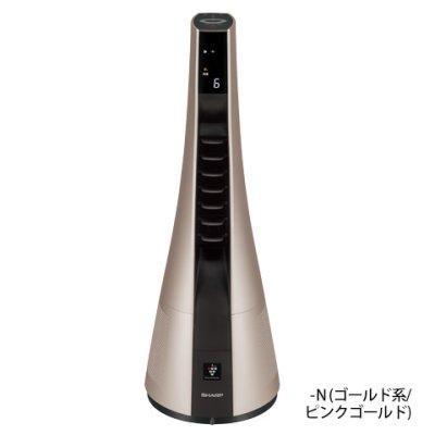 画像2: 暖房 スリムイオンファン PF-JTH1(N) 【中国】