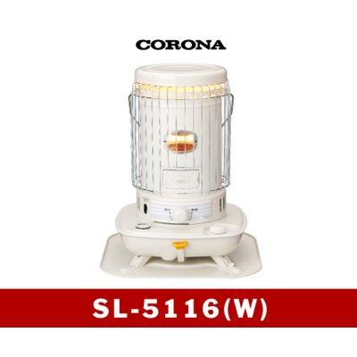 画像1: 暖房 石油ストーブ SL-5116(W) コロナ 【中国】