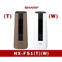 暖房 セラミックファンヒーター HX-FS1(T)(W) 【中国】