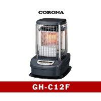 暖房 ブルーバーナ GH-C12F コロナ 【中国】