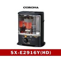 暖房 石油ストーブ  SX-E2916Y(HD) コロナ 【中国】