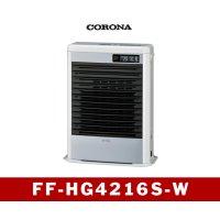 暖房 FF式 温風型  FF-HG4216S-W コロナ 【中国】