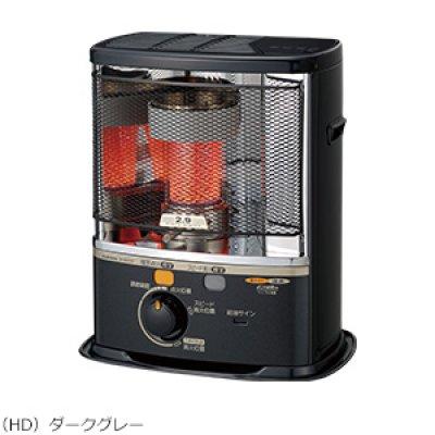画像2: 暖房 石油ストーブ SX-2416Y(HD)(W)コロナ 【中国】