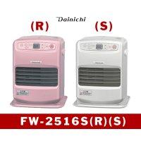 暖房 石油ファンヒーター FH-M2516Y(W)(R) ダイニチ 【中国】