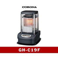 暖房 ブルーバーナ GH-C19F コロナ 【中国】