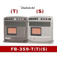 暖房 石油ファンヒーター  FB-359-T(T)(S) ダイニチ 【中国】