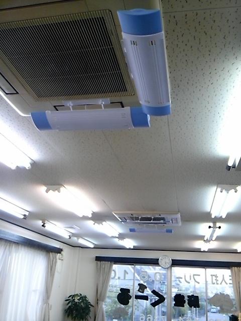 三菱重工 業務用エアコン 天カセ4方向 ダブルツイン  風向調整板取付工事  麻雀店