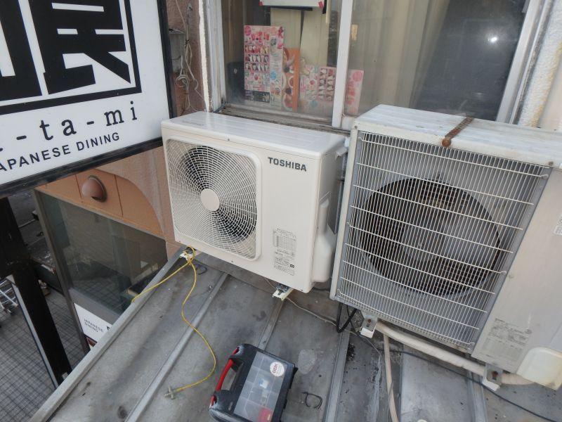 東芝業務用エアコン修理 エラーコード・1b 室外機移設工事 施工日2016年7月24日