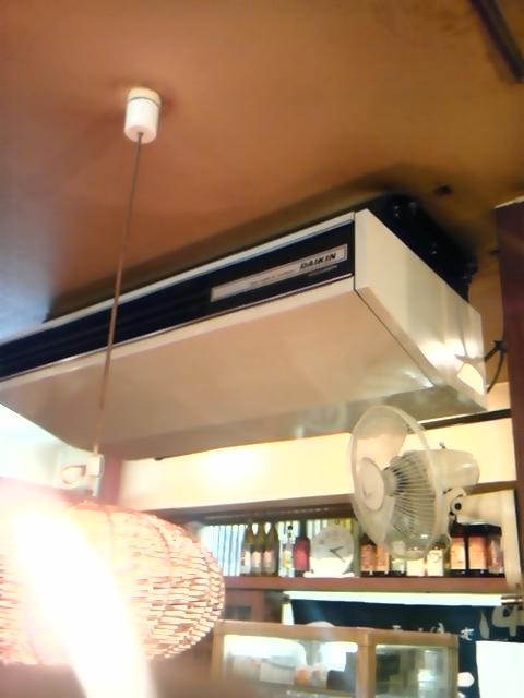 ダイキン業務用エアコン修理 エラーコード・A3(リモコンに表示)天吊タイプ 施工日2016年8月1日
