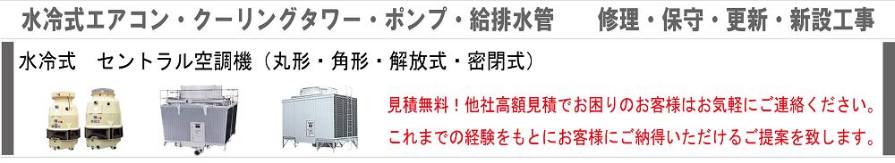 スポットクーラー・エアコンレンタル